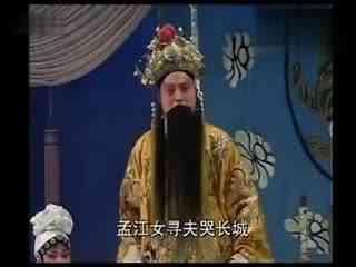 豫剧包公辞朝全场_河南豫剧视频 河南豫剧欣赏《包公辞朝》--华数TV