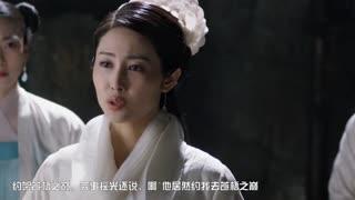 《三生三世十里桃花》情人节攻略