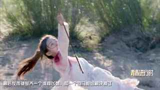 《楚乔传》5分钟简介中国版神奇女侠