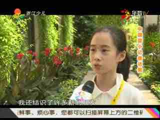 小智情报站_20170725_小智情报站(07月25日)