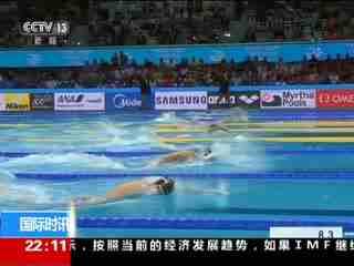 国际泳联:孙杨实力与气度被外媒点赞