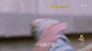《楚乔传》第61集预告片