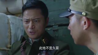 《学生兵》第7集预告片