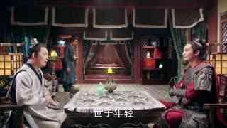"""《楚乔传》好奇,詹子瑜所谓的""""私事""""是什么呢?"""