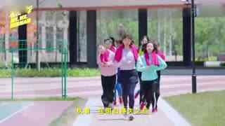 《浪花一朵朵》片头曲MV《这样大声呐喊吧就》