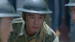 《学生兵》第8集预告片