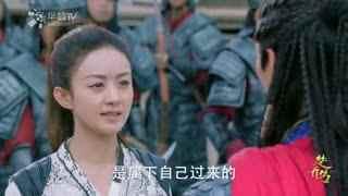 楚乔传赵丽颖特辑 第54集