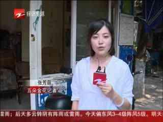 """杭州:小区保安每天烧水12壶 暖心守护""""清凉""""茶摊"""