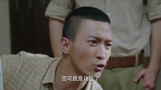 《学生兵》第12集预告片