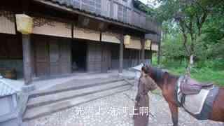 《楚乔传》宇文玥给襄王写的信件被萧玉派人截获