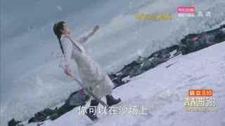 《楚乔传》第67集预告片