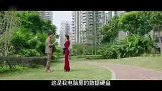 《我们的爱》预告 天降美女套路靳东