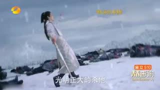 《楚乔传》宇文玥沉入冰湖