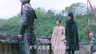 《楚乔传》楚乔带兵去见燕洵 觉察事情不对劲