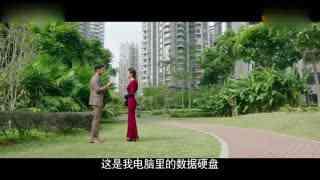 《我们的爱》靳东被套路!陷入商业阴谋
