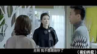 《我们的爱》预告:童蕾手撕情敌 靳东陷入两难