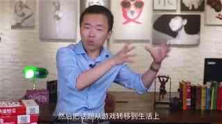 """成真恋爱学_20170731_男子""""农药""""迷晕女网友 原来女生喜欢这样聊"""