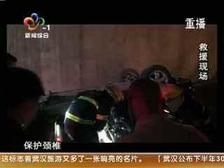 女司机上演峡道飞车 致轿车倒扣
