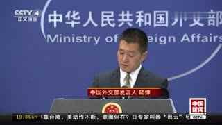中国公布照片 揭示印度非法越界真相