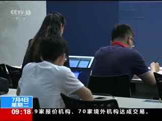 中国外交部:中印边界锡金段早有定论