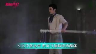 《无心法师2》幕后独家 韩东君教你耍大刀