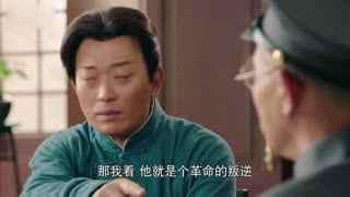 《热血军旗》第5集预告片