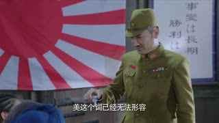 《学生兵》第31集预告片