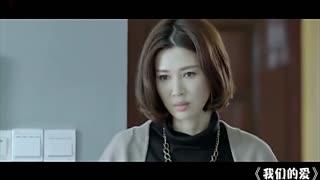 《我们的爱》预告 童蕾要求靳东加生活费
