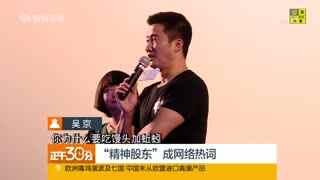 《战狼2》票房超34亿 刷新中国影史票房纪录