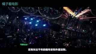 影片耗资14亿,月底将挑战《战狼2》票房,目测超越很难