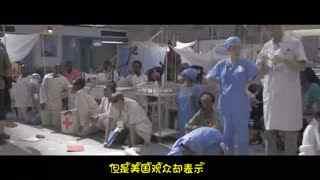 广式妹纸800期《战狼2》PK美国大片谁更胜一筹