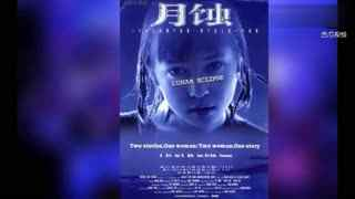 22岁出道10年拿了11个影后 今凭借《战狼2》让观众熟知