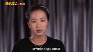 中戏老师怼战狼2 列出其五大罪行
