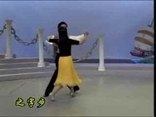 交际舞慢三花样_现代舞男女双人舞视频 慢三步舞基本步教学交际舞