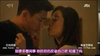 【韩剧吻戏kiss】女主吻男主,给你们看点不一样的吻戏cut