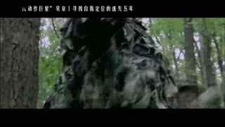 吴京个人超燃剪辑,从《功夫小子闯情关》到《战狼》,一个巨星已然诞生!