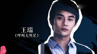 【王凯】(角色混剪)凯风山河