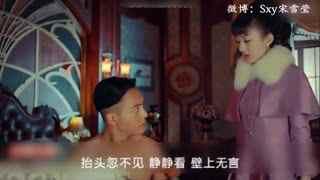 赵丽颖吻戏 【老九门】赵丽颖陈伟霆结婚吻戏剪辑,原创中国戏曲风音乐画中人