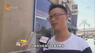 在美华人热议《战狼2》:很燃!很振奋!