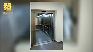 西班牙医院电梯出事故 产妇惨被切成两半