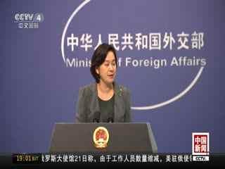 中国外交部:望印方拿出实际行动纠正错误言行