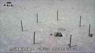 它称作死亡谷,石头会自己移动,其原因困扰了科学家几十年