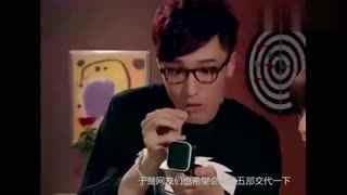 《爱情公寓5》演员表曝光_周杰伦刘诗诗大牌明星参演张翰也要来