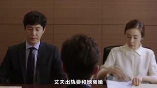 【此片有毒】各国影视剧出轨神操作:片尾贺涵樊胜美终于在一起了!