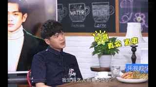张若昀曝娱乐圈艺人都很虚伪,这么直接不怕得罪人吗