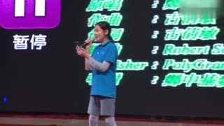 秋瓷炫与王源尬舞现场清唱《太阳的后裔》主题曲