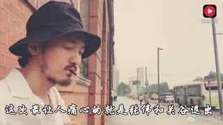 《爱情公寓5》即将开拍 鹿晗郑凯加入 遗憾的是他离开了