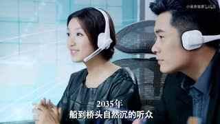 【爱情公寓5】(MV+花絮)你是经典,是回忆,也是青春记忆,有你青春不散场。