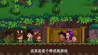 【爱情公寓5】【爱情公寓番外】张伟玩游戏跟NPC结婚造宝宝,把美嘉和子乔雷翻了!