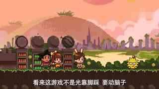 【爱情公寓5】【爱情公寓番外】陈美嘉和吕子乔玩游戏有多坑,还没出新手村就挂了!